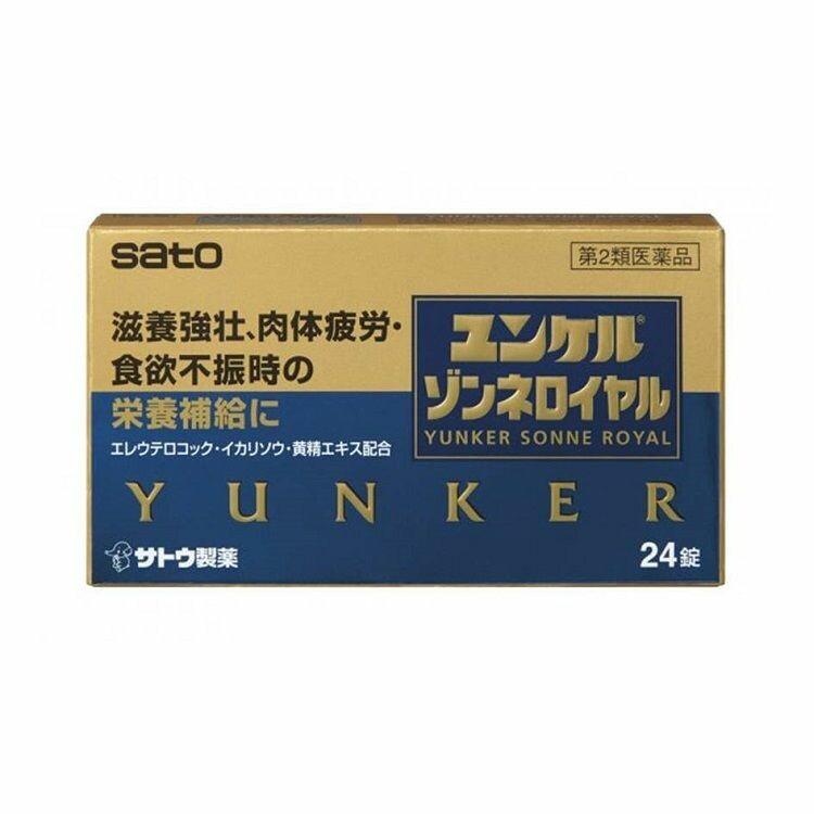 【第2類医薬品】ユンケルゾンネロイヤル 24T