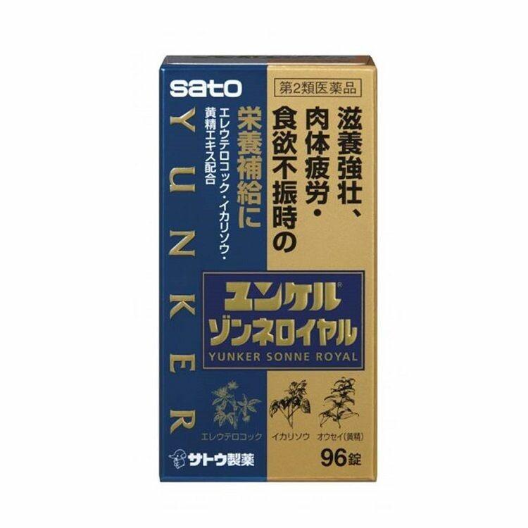 【第2類医薬品】ユンケルゾンネロイヤル 96T