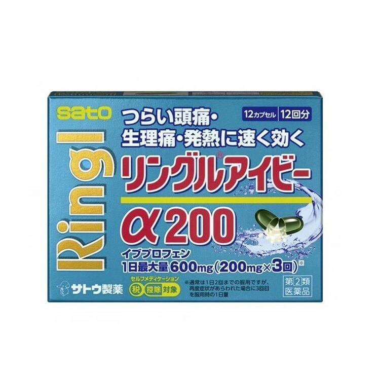 【指定第2類医薬品】リングルアイビーα200 12CP