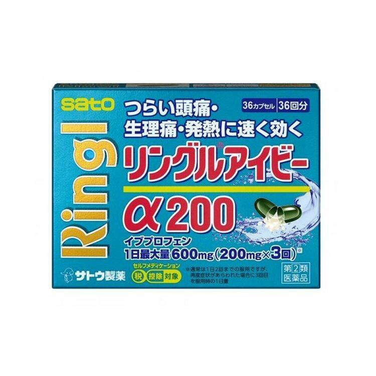 【指定第2類医薬品】リングルアイビーα200 36CP