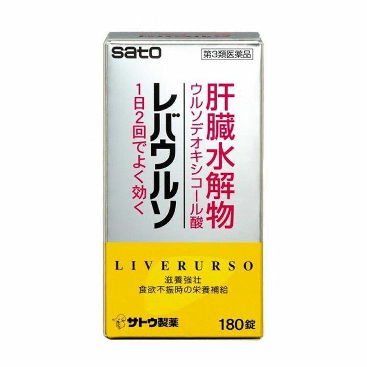 【第3類医薬品】レバウルソ 180T