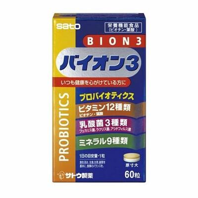 バイオン3 60粒(プロバイオティクス乳酸菌配合)