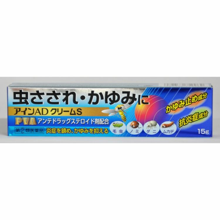 【指定第2類医薬品】アインADクリームS 15g