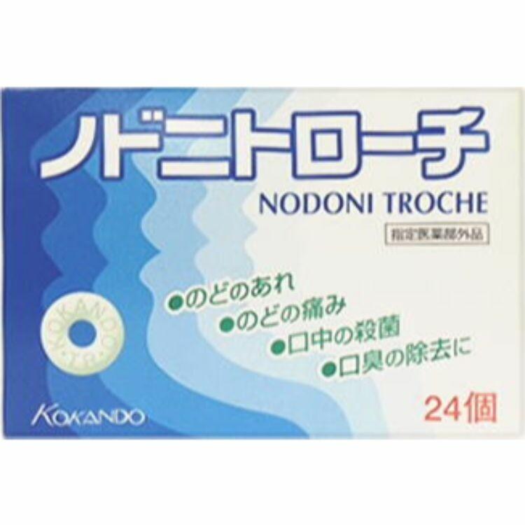 ノドニトローチ 24個