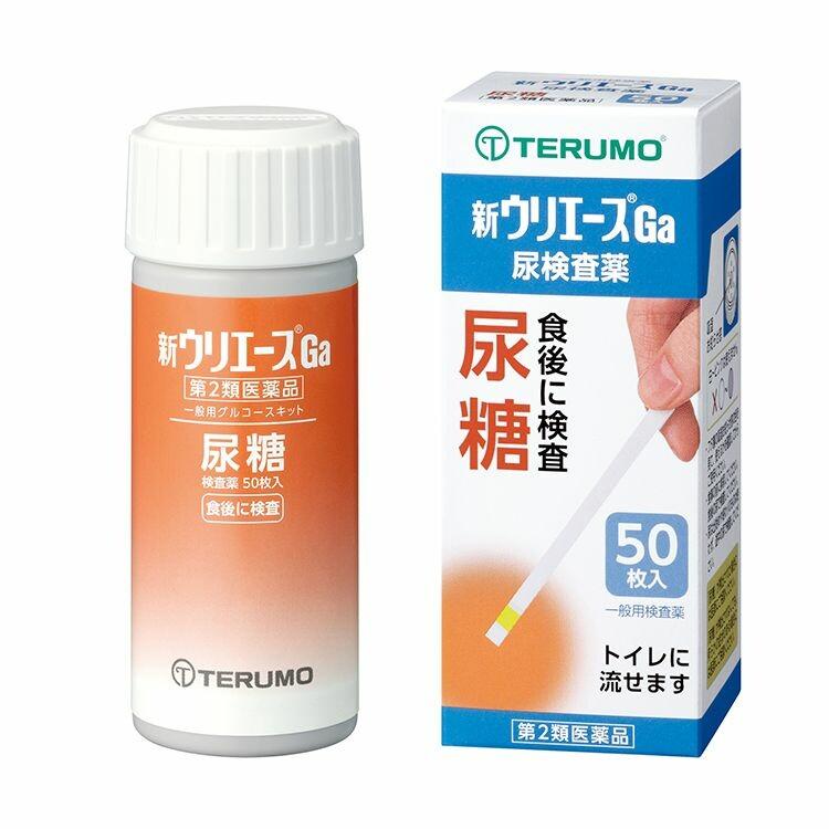 【第2類医薬品】尿糖検査薬「新ウリエースGa」 50枚入り