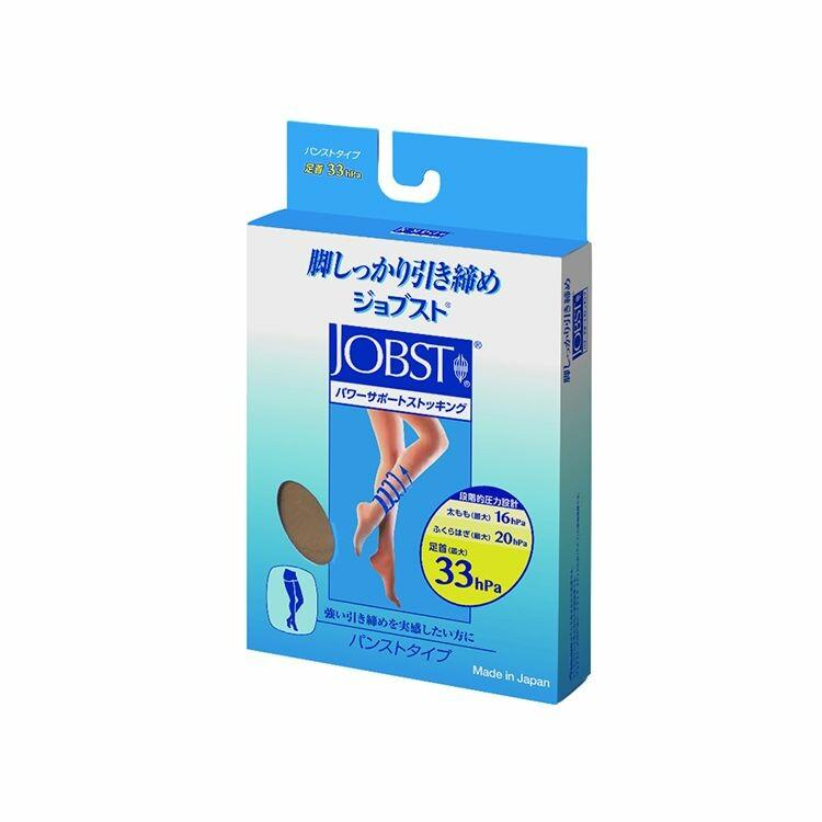 JOBSTパワーサポートストッキング(パンストタイプ)