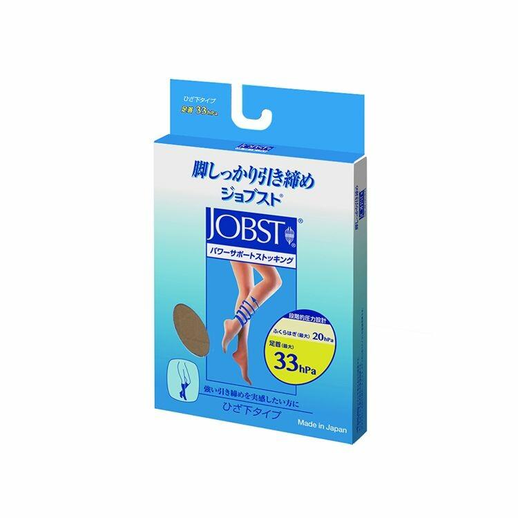 JOBSTパワーサポートストッキング(ひざ下タイプ)