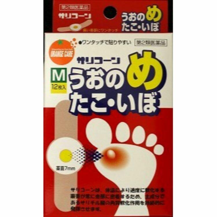 【第2類医薬品】オレンジケア サリコーンMサイズ 12枚