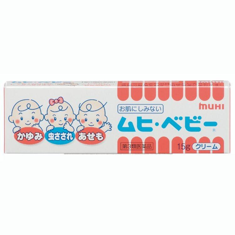 【第3類医薬品】ムヒベビー 15G