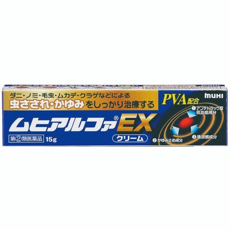 【指定第2類医薬品】ムヒアルファEX 15G
