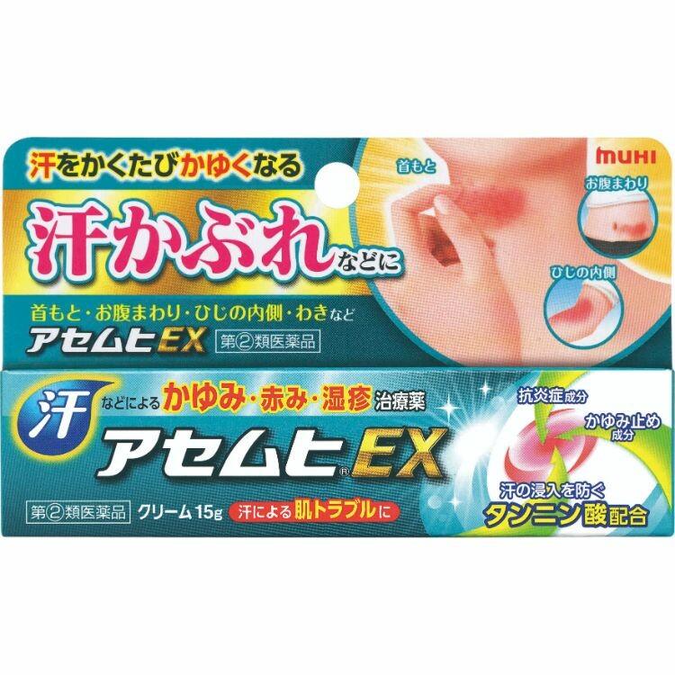 【指定第2類医薬品】アセムヒEX 15G