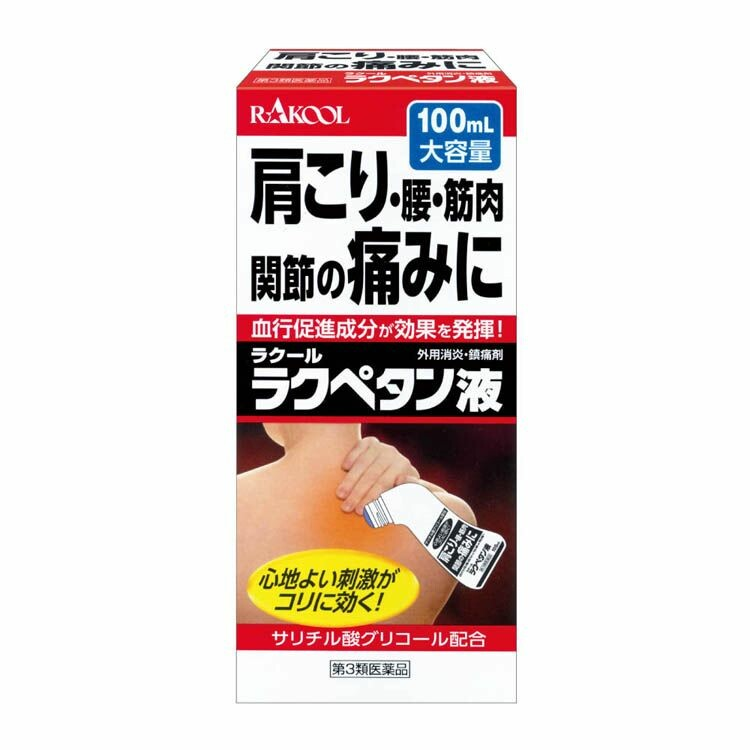 【第3類医薬品】ラクペタン液 100ml