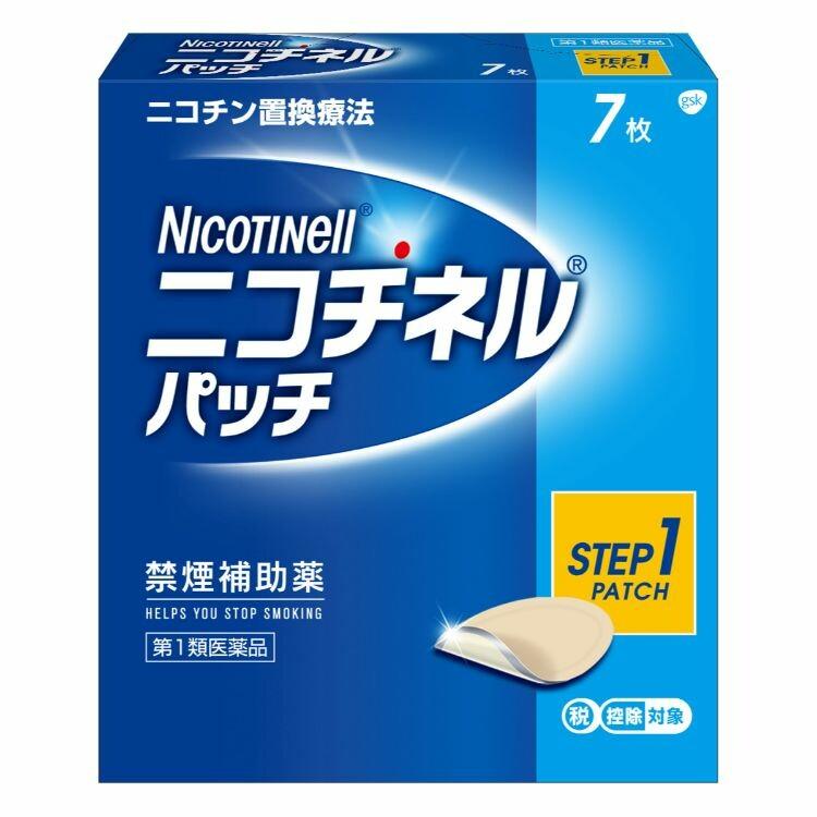 【第1類医薬品】ニコチネルパツチ20 7枚