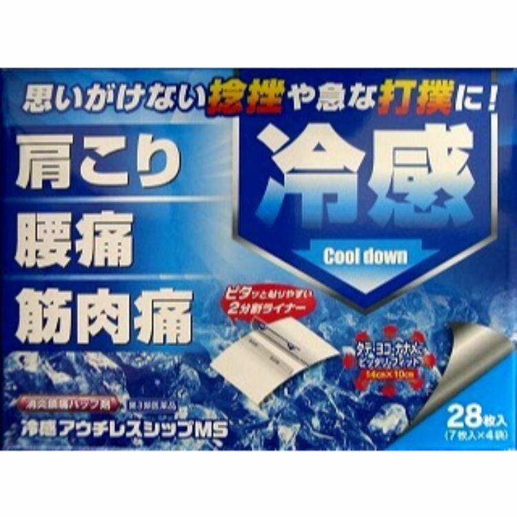 【第3類医薬品】冷感アウチレスシップMS 28枚