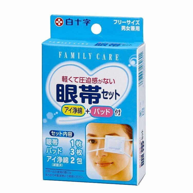 FC眼帯セット 1P