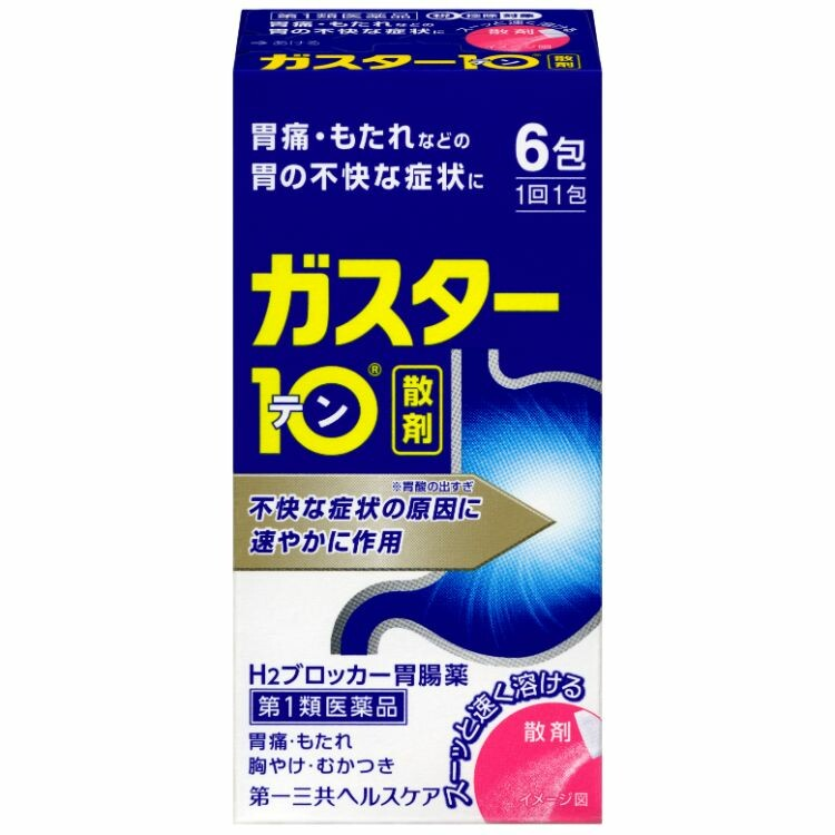 【第1類医薬品】ガスタ-10<散> 6包