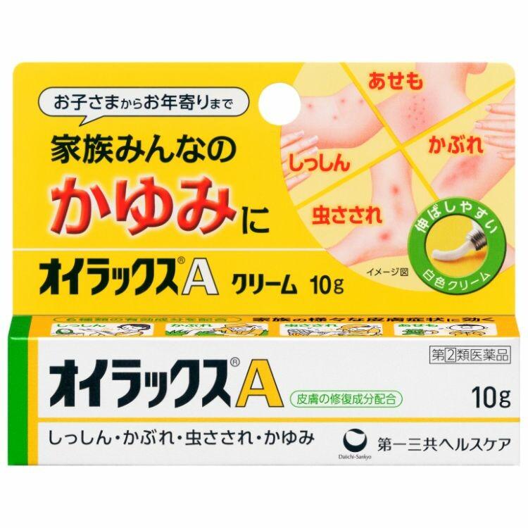 【指定第2類医薬品】オイラックスA 10g