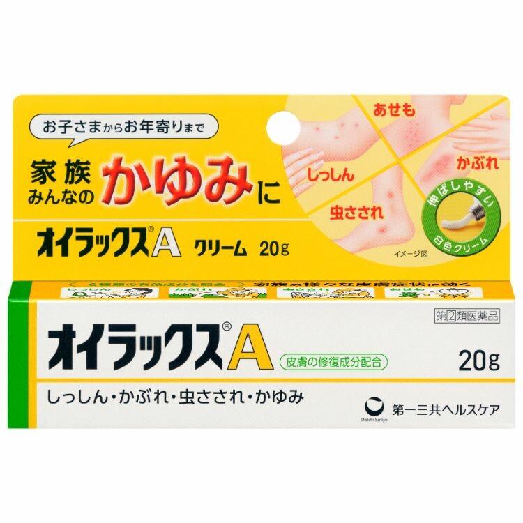 【指定第2類医薬品】オイラックスA 20g