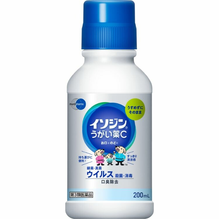 【第3類医薬品】イソジンうがい薬C 200mL