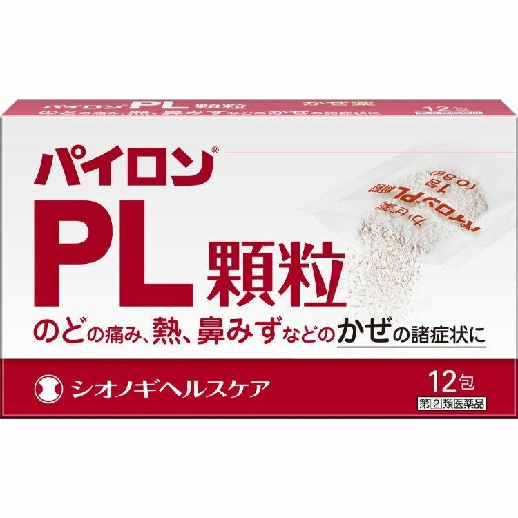 【指定第2類医薬品】パイロンPL顆粒 12包