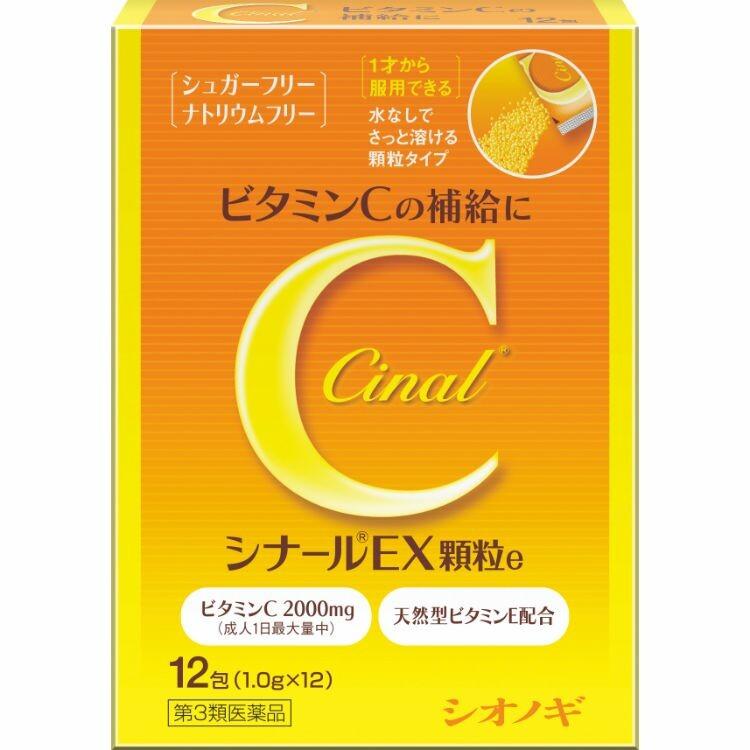 【第3類医薬品】シナールEX顆粒e 12包