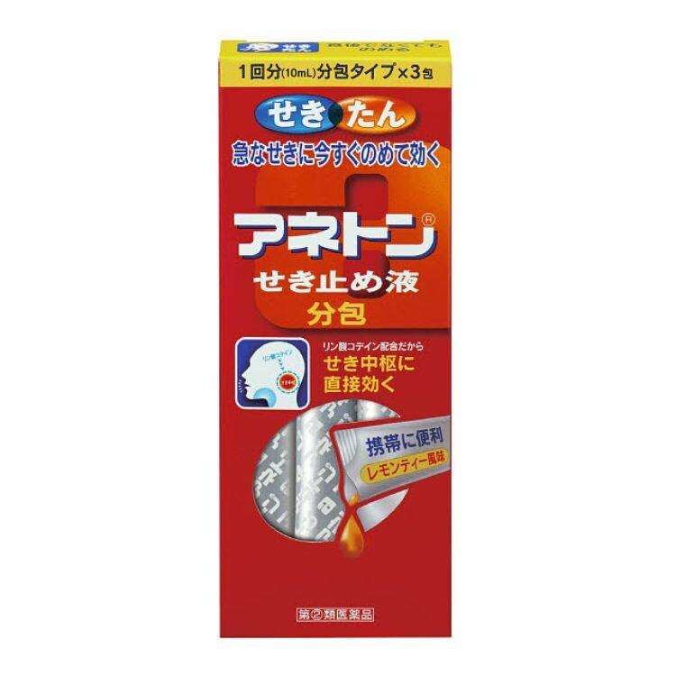 【指定第2類医薬品】アネトンせき止め液分包 3包