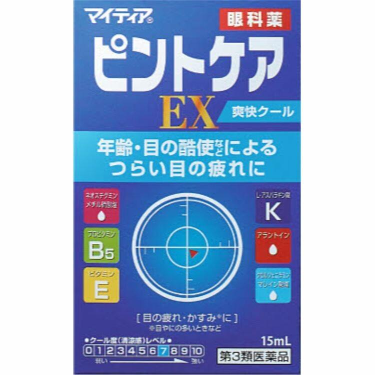 【第3類医薬品】マイティアピントケアEXクール 15ML