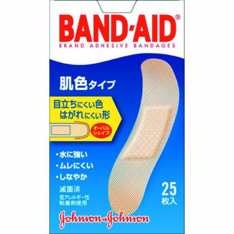 バンドエイド救急絆創膏肌色スタンダード 25枚