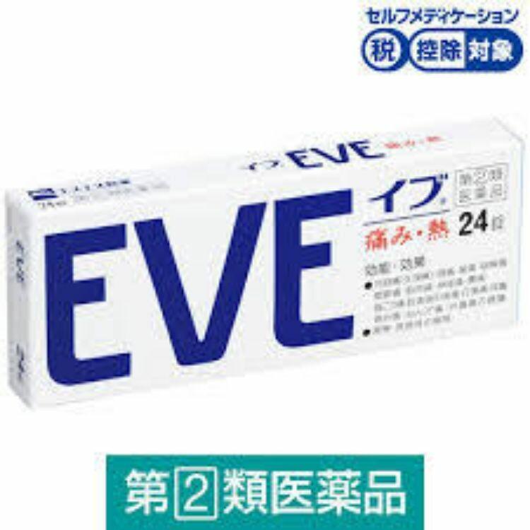 【指定第2類医薬品】イブ 24T