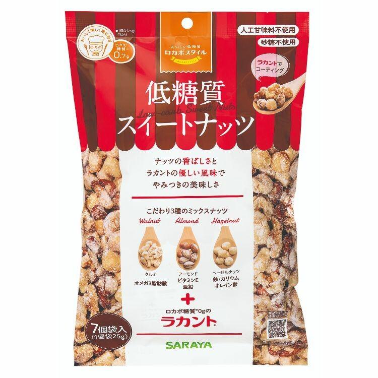 ロカボスタイル低糖質スイートナッツ 7袋