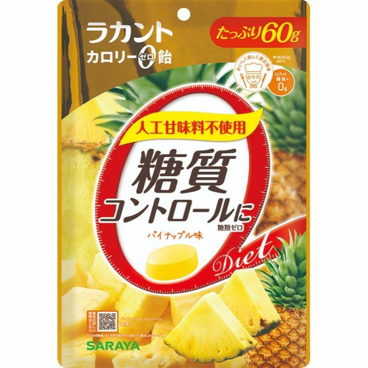 ラカントカロリーゼロ飴パイナップル味 60g