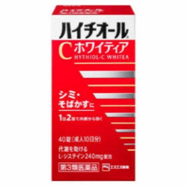 【第3類医薬品】ハイチオールCホワイティア 40T