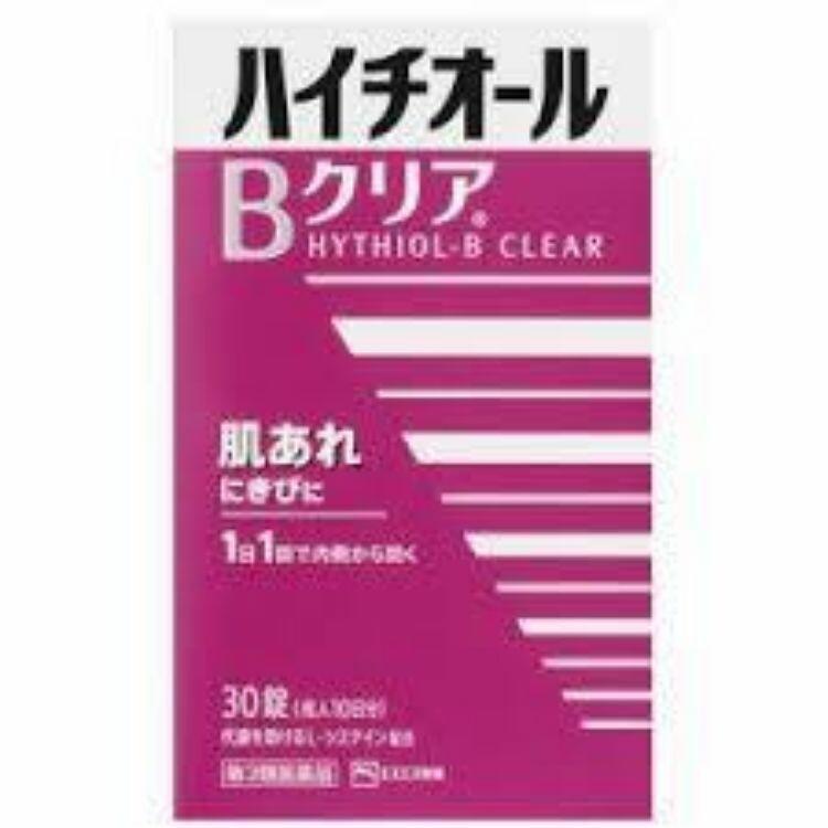 【第3類医薬品】ハイチオールBクリア 30T