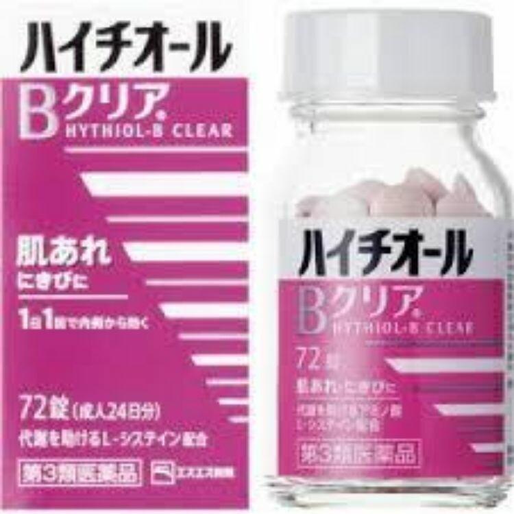 【第3類医薬品】ハイチオールBクリア 72T