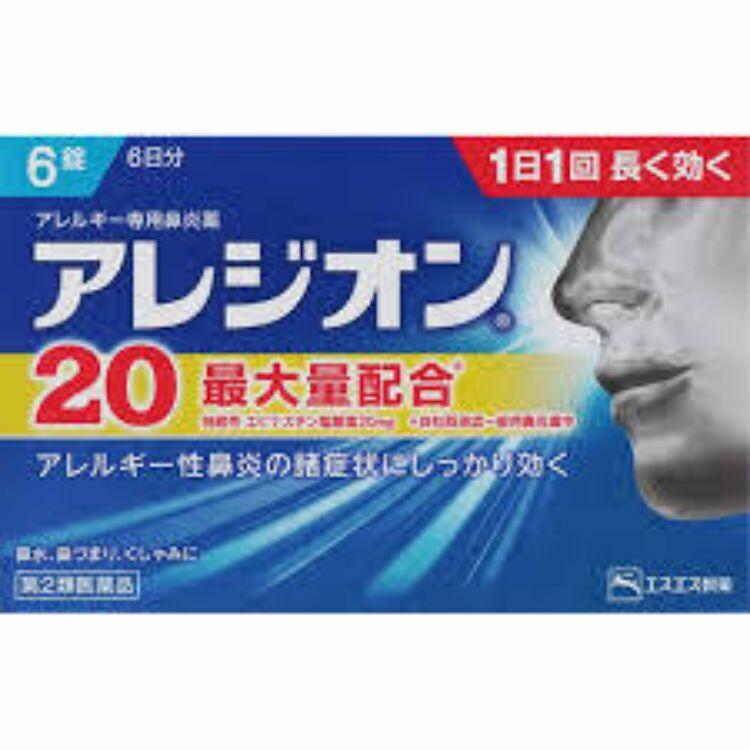 【第2類医薬品】アレジオン20 6T