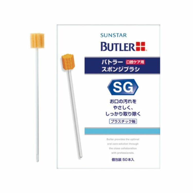 バトラー(BUTLER) スポンジブラシ 50本