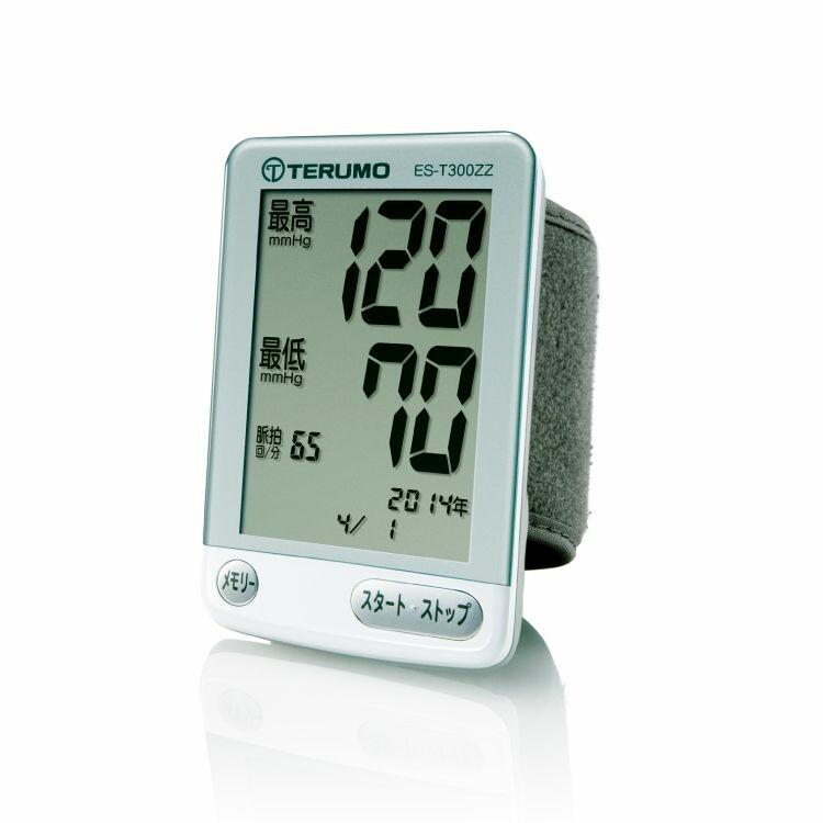 テルモ電子血圧計T300