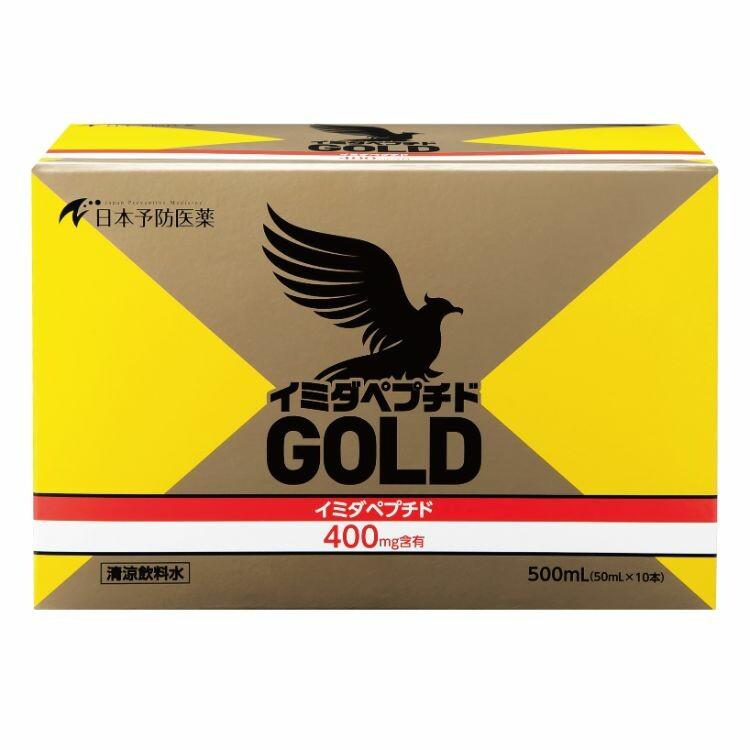 イミダペプチド GOLD 10本