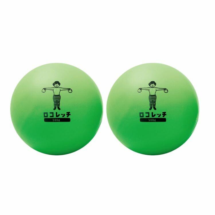 ロコレッチ ダンベルボール 500g×2個