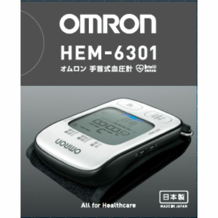 【アウトレット品】オムロン 手首式血圧計  HEM-6301