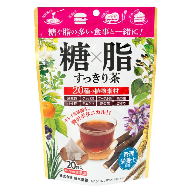 糖×脂すっきり茶 20包