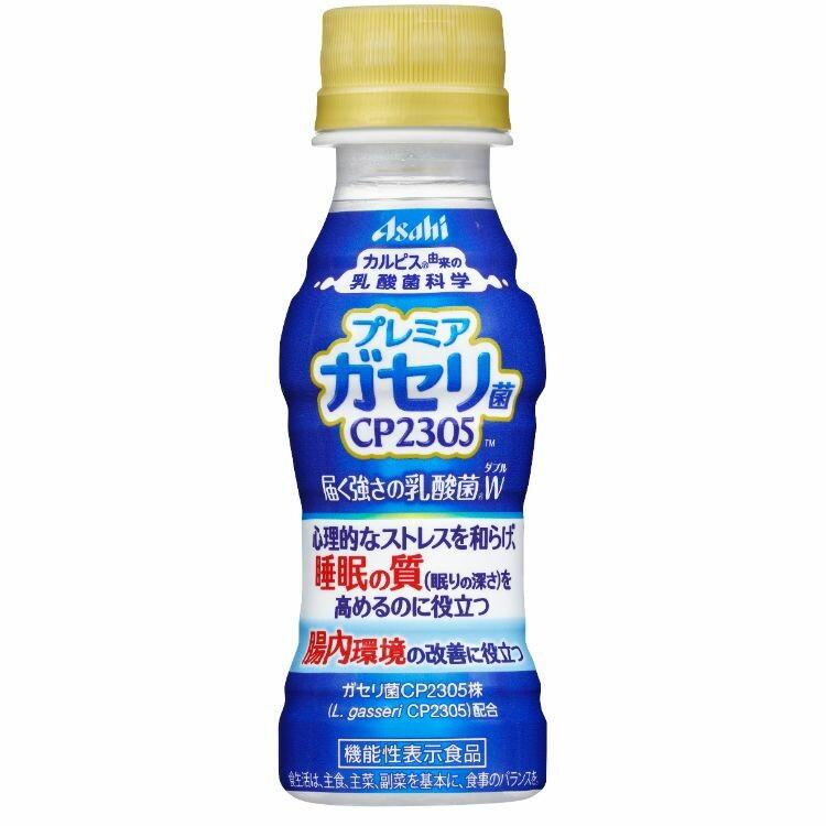 「届く強さの乳酸菌」 30本