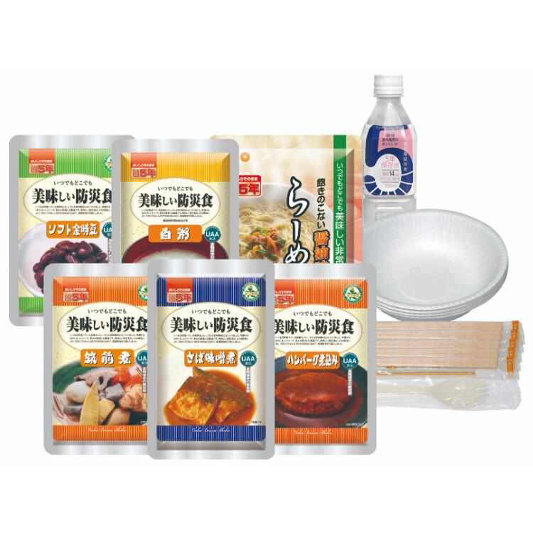 美味しい防災食アルファセット(飲料水あり)1人×1日分【賞味期限残4年以上】