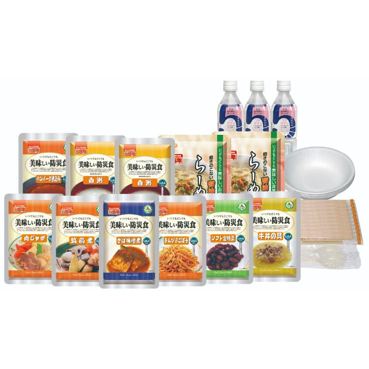 美味しい防災食スペシャルセット(飲料水あり)1人×2日分【賞味期限残4年以上】
