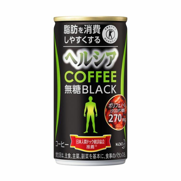 ヘルシアコーヒー無糖ブラック 185g×30本