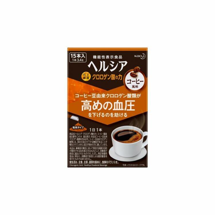 ヘルシアクロロゲン酸の力 コーヒー風味 15本