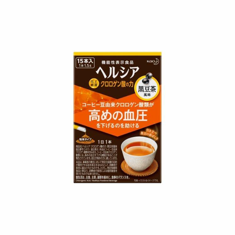 ヘルシアクロロゲン酸の力 黒豆茶風味 15本