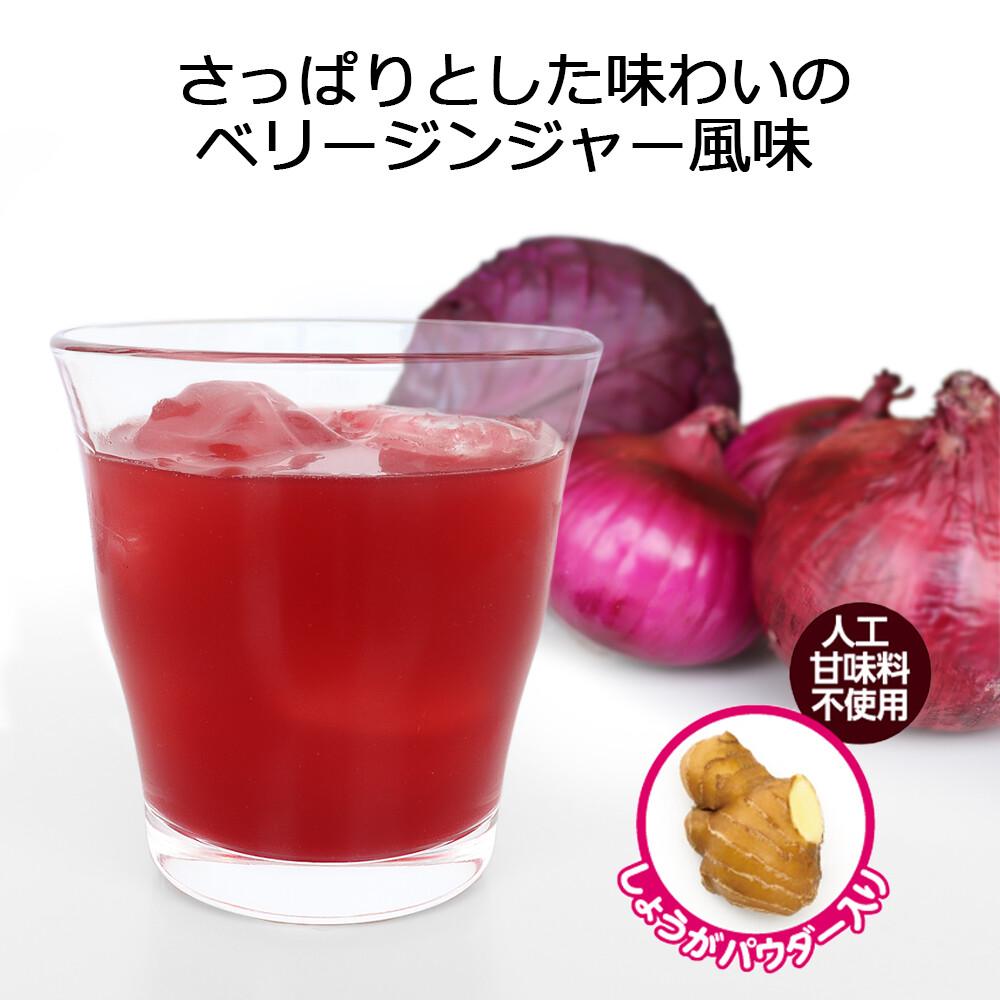 日本調剤の赤汁(GABA配合) 30包