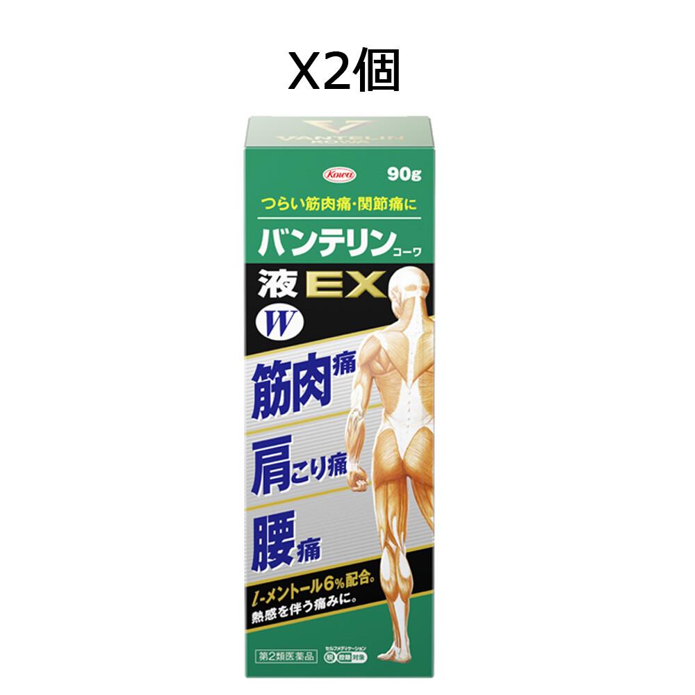 【第2類医薬品】バンテリン液EX 90g×2個セット
