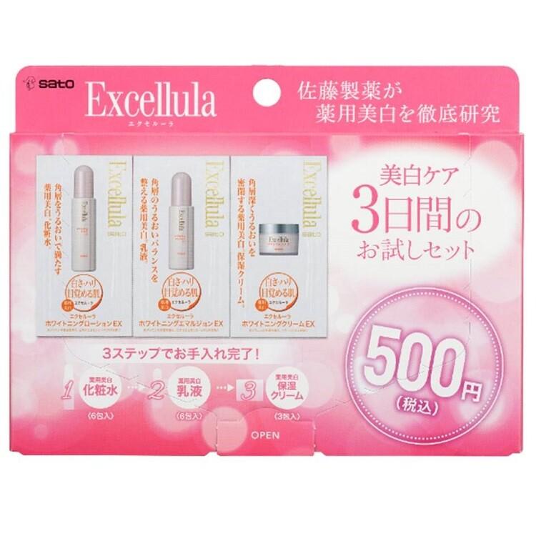 エクセルーラ ホワイトニングトライアルセットEX(C)新<3日間用>